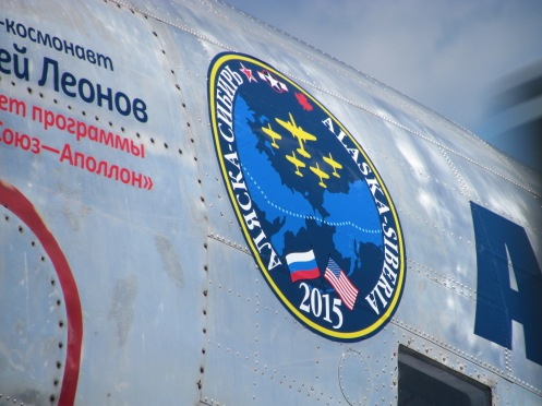A close view of the ALSIB 2015 mission insignia, painted on the forward left fuselage. Note the lettering in both English and Russian.